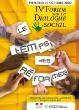 IVe Forum sur le dialogue social, « le temps des réformes »