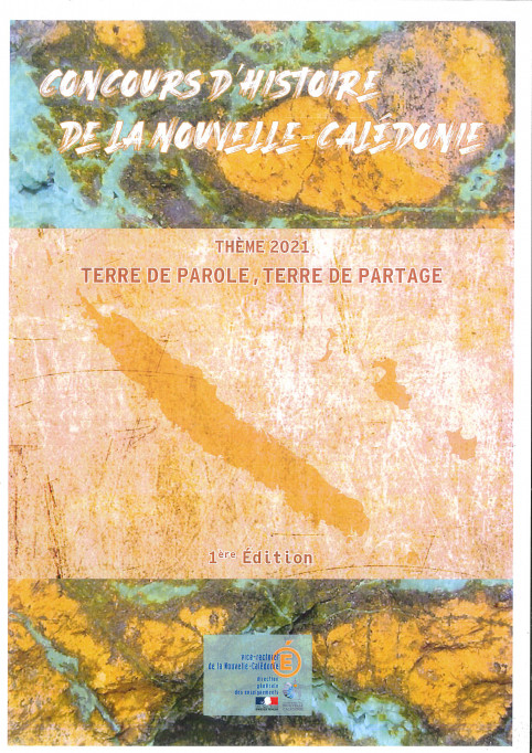 affiche-concours.jpg