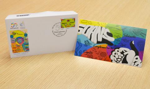 En philatélie, premier jour désigne le premier jour d'émission d'un timbre-poste, oblitéré pour l'occasion avec un cachet spécial.