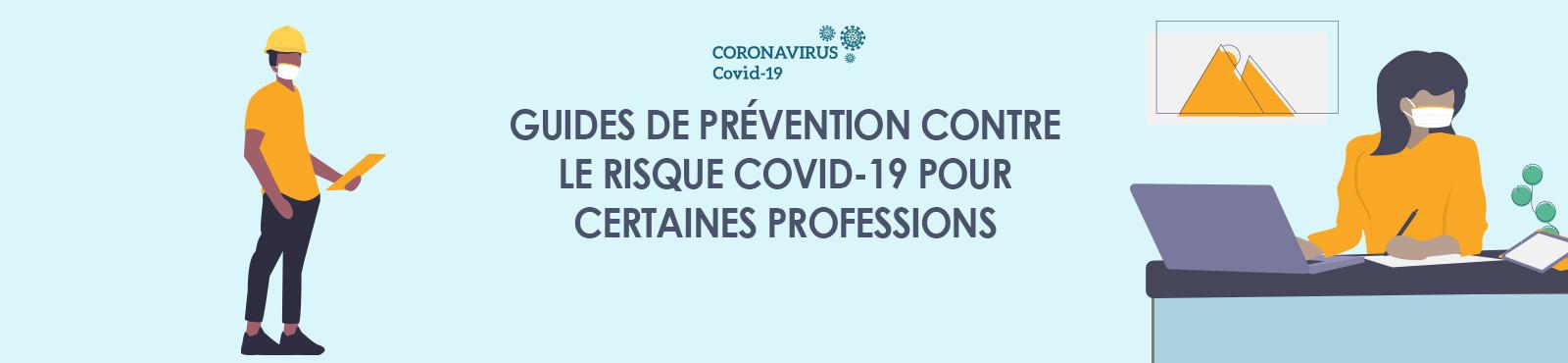 guides_de_prevention.jpg