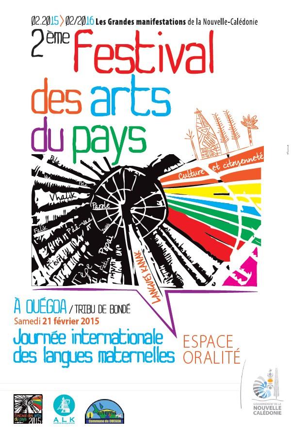 Journée internationale des langues maternelles